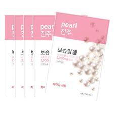 Aritaum Fresh Essence Mask 20ml [ 7 sheets ] – Pearl