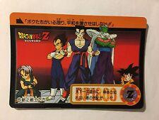 Dragon Ball Z Carddass Hondan Part 17 - 5