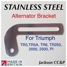 Triumph TR5, TR6 Alternator Adjust Bracket UKC646 Polished Stainless Steel