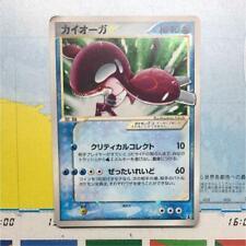 Kyogre Gold Star Japanese Pokemon Card PCG 028/086 Holo very rare Good