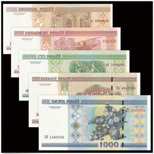 Belarus Banknotes Set 5pcs (UNC) 全新 白俄罗斯20.50.100.500.1000卢布 5张 #1