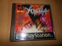 Yusha - Heaven's Gate  for PS1,PAL MINT COLLECTORS