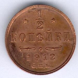 Russland 1/2 Kopeke 1912 (Cu.) K.M.Y#48.1, vz+ zu fast vz/st