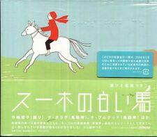 Ci Bulag Tomoko Nakajima Suho no Shiroi Uma Japan CD NEW