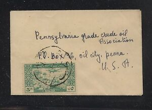 Syria   small  airmail  cover to  US       MS0128