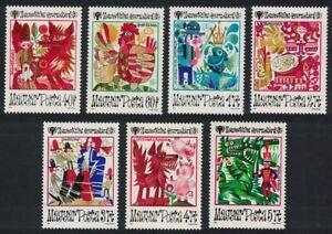 Hungary Intl Year of the Child 7v 1979 MNH SG#3287-3293 CV£10.50