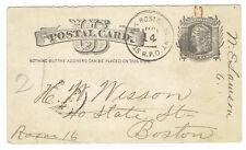 Scott UX7 one cent postal card posted  ST. ALB & BOSTON NIGHT RPO 1884 cancel