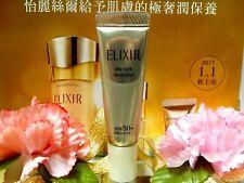 Shiseido Elixir Superior Day Care Revolution T+<Spf50+ Pa+>◆☾5mL☽◆Free Post!