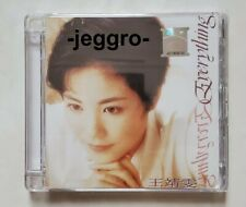 王菲 王靖雯 Everything FAYE WONG CD Reissue Version FREE SHIPPING