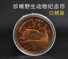China 1996 Rare Wildlife 5 Yuan Coin 中国珍稀野生动物纪念币 白鳍豚