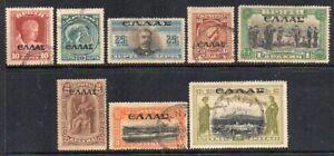 Crete: 1909 ovpt. set (8) ex SG 50-57 used/unused
