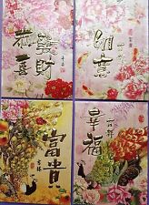 """Chinese Red Envelopes Ship from San Francisco-""""Picot Brings Luck""""(Pack of 8)-#51"""