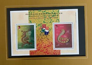 HOng Kong 2001. Stamps Exhibition Souvenir Pack.922 Gold. MNH