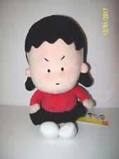 "Angry Little Girls Plush Doll by Lela Lee 10"" With Tag"