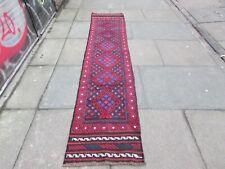 Vintage Hand Made Afghan Mushvani Oriental Red Wool Narrow Runner 258x53cm