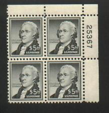 Scott  1053  $5.00 Hamilton  Mint NH Plate Block of 4