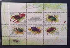 Russia, beetles S.C.#6875a, MNH complete sheet of 5 as issued in 2003