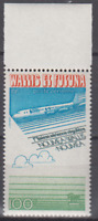 PP483- WALLIS & FUTUNA AIRMAIL 1975 1ST REGULAR AIR SERVICE TO NEW CALEDONIA MNH
