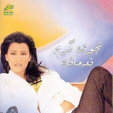 Karam Najwa-Nadmanah  CD NEW