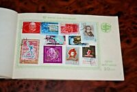 Soviet Russia Old postage stamps of the USSR Vintage