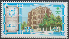 Saudi Arabia 1990 ** Mi.1029 Städte Cities: Shobra Palace Taif [sfm196]