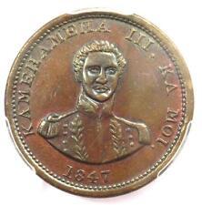1847 Hawaii Kamehameha Cent 1C - PCGS Uncirculated Detail - Rare MS UNC Coin!