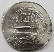 More details for tahirid, taher ibn al-husayn, 205-207 ah / 821-822 ad,ar dirham, herat,206 ah,rr