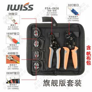 IWISS Crimping Tool SN-02C FSA-0626 SN-06 SN-16WF SN-48B SN-06WF Crimping Jaw