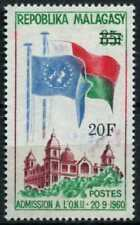 Malagasy 1968 SG#142, 20f On 85f Flags MNH #D58867