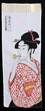 TENUGUI 手拭 - GEISHA - Serviette japonaise - Import direct Japon