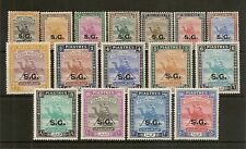 SUDAN KGVI OFFICIALS 1948 TO 50p SG043/058 MINT