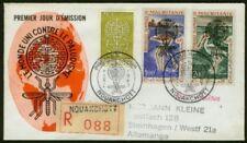 Mauritania 1962 FDC/unissued Anti-Malaria 100fr & 200fr