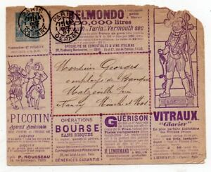 1887 FRANCE ADVERTISING COVER, LIQUORS, MEDICINES, MACHINES, RARITY !