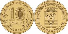 RUSIA: 10 rublos  2016 SC Petrozavodsk  Series: Towns of Martial Glory