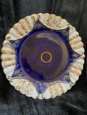 """Vintage Cobalt Blue Decorative Plate With Gold Gilding, Made in Germany, 7 1/2"""""""