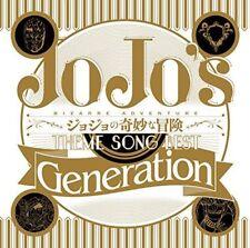[CD] TV Anime JoJo's Bizarre Adventure Theme Song Best: Generation NEW