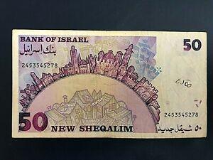 Israel 50 New Sheqalim 1992/5752, Frenkel-Lorincz, P-55c, Paper Money