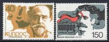 Cyprus MNH 1978 SG500-01 Cypriot Poets