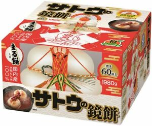 SATO KAGAMI MOCHI New Year Decolation Rice Cake Fortune Happiness 1980g Japan