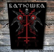 BATUSHKA ANGELS OFFICIAL Backpatch Giant Back Patch Rückenaufnäher Aufnäher Ltd