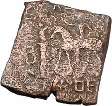 GONDOPHARES 40BC Indo Parthian King in INDIA Ancient Greek Coin RARE i47130