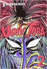USHIO E TORA Perfect Edition 2