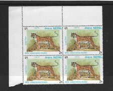 1975 Nepal - Wildlife Conservation - Tiger -Plate Block - Unmounted Mint.