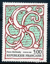 STAMP / TIMBRE FRANCE NEUF N° 2382 ** TABLEAUX ALECHINSKY