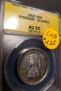 1921 Certified Missouri Centennial Half Dollar, AU50, C415