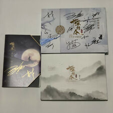 Signed The Untamed Xiao Zhan Yibo Autographed Photobook Pictures Set Box +Gift