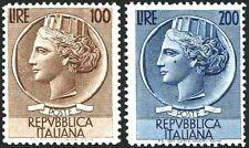 ** Italia 1954 Repubblica: TURRITA SIRACUSANA [747-8; MNH VF] €180
