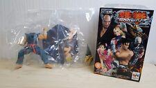 Megahouse GCC Tekken 5 HEIHACHI MISHIMA Blue Figure NEW