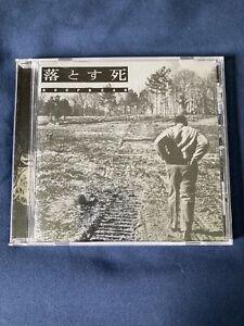Dropdead - Dropdead CD Hardcore Punk Power Violence Armageddon Rare OOP