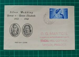 1948 Silver Wedding George VI & Queen Elizabeth 1923-1948 2 1/2D First Day Cover